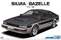 アオシマ1/24 ザ・モデルカーニッサン S12 シルビア/ガゼール ターボ RS-X '84
