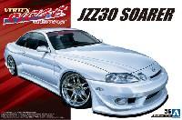アオシマ1/24 ザ・チューンドカーVERTEX JZZ30 ソアラ '96 (トヨタ)