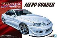 VERTEX JZZ30 ソアラ '96 (トヨタ)