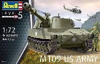 レベル1/72 ミリタリーアメリカ陸軍 M109 自走砲