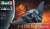 レベル1/72 飛行機F-117A ナイトホーク