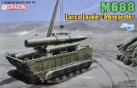 M688 ランス ミサイルローダ 装填車