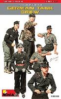 ドイツ 戦車兵 スペシャルエディション