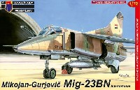 MiG-23BN インターナショナル