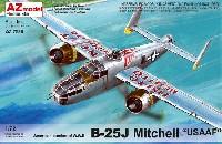 AZ model1/72 エアクラフト プラモデルB-25J ミッチェル アメリカ陸軍航空軍