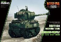 MENG-MODELWORLD WAR TOONSイギリス中戦車 シャーマン ファイアフライ