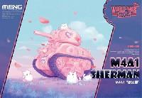 MENG-MODELWORLD WAR TOONSM4A1 シャーマン ピンクバージョン