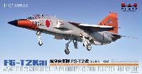 プラッツ航空自衛隊機シリーズ航空自衛隊 FS-T2改