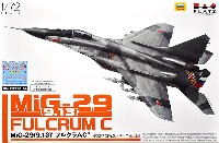 MiG-29 (9.13) フルクラムC