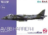 プラッツフライングカラー セレクションAV-8B ハリアー 2
