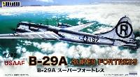 B-29A スーパーフォートレス エノラ ゲイ