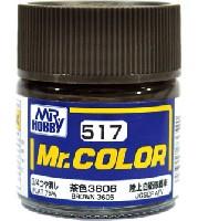 GSIクレオスMr.カラー茶色 3606