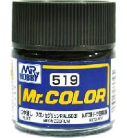 GSIクレオスMr.カラーブロンセグリュン RAL6031