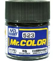 GSIクレオスMr.カラー草色