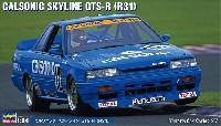 カルソニック スカイライン GTS-R (R31)