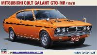 三菱 コルト ギャラン GTO-MR