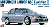 ハセガワ1/24 自動車 限定生産三菱 ランサー GSR エボリューション 3