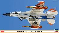 ハセガワ1/72 飛行機 限定生産三菱 F-2A 飛行開発実験団 w/ASM-3