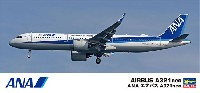 ANA エアバス A321neo