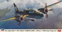 ハセガワ1/72 飛行機 限定生産三菱 キ67 四式重爆撃機 飛龍 飛行第98戦隊