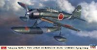ハセガワ1/48 飛行機 限定生産中島 A6M2-N 二式水上戦闘機 鹿島航空隊