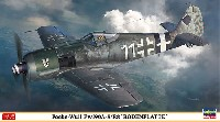 フォッケウルフ Fw190A-8/R8 ボーデンプラッテ