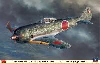 中島 キ44 二式単座戦闘機 鍾馗 1型 明野飛行学校
