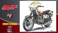 仮面ライダー 本郷猛のバイク