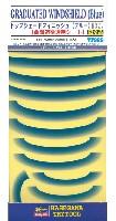 ハセガワトライツールトップシェードフィニッシュ (ブルー) (曲面追従透明シート)