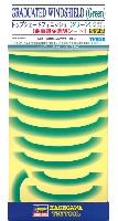 ハセガワトライツールトップシェードフィニッシュ (グリーン) (曲面追従透明シート)