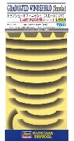 ハセガワトライツールトップシェードフィニッシュ (スモーク) (曲面追従透明シート)