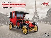 ルノー マルヌのタクシー 1914年
