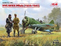 ICM 1/32 エアクラフト ソビエト 赤色空軍 パイロットセット (1939-1942)