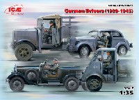 ドイツ軍 ドライバー (1939-1945)