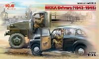 ソビエト 赤軍 ドライバー (1943-1945)