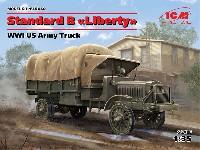 スタンダード B リバティ WW1 アメリカ陸軍 トラック