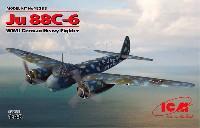 ICM1/48 エアクラフト プラモデルユンカース Ju88C-6 重戦闘機