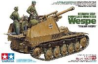 タミヤ1/35 ミリタリーミニチュアシリーズドイツ 自走榴弾砲 ヴェスペ イタリア戦線
