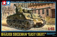 タミヤ1/48 ミリタリーミニチュアシリーズアメリカ戦車 M4A3E8 シャーマン イージーエイト