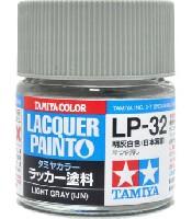 タミヤタミヤ ラッカー塗料LP-32 明灰白色 (日本海軍)