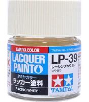 タミヤタミヤ ラッカー塗料LP-39 レーシングホワイト