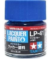 タミヤタミヤ ラッカー塗料LP-41 マイカブルー