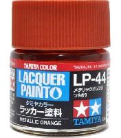 タミヤタミヤ ラッカー塗料LP-44 メタリックオレンジ