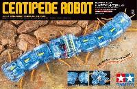 タミヤ楽しい工作シリーズムカデロボット工作セット