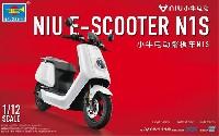 NIU 電動スクーター N1S ホワイトVer.