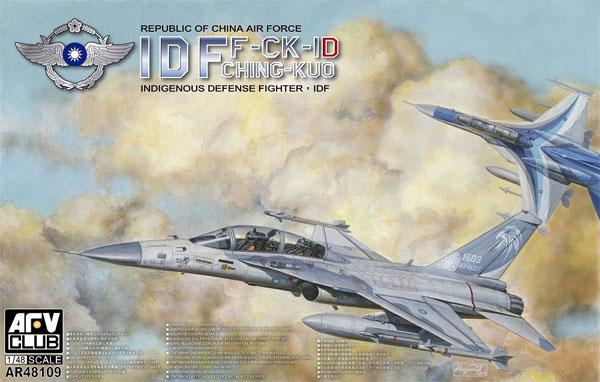 F-CK-1D 経国号 (複座型)プラモデル(AFV CLUB1/48 エアクラフト プラモデルNo.AR48109)商品画像