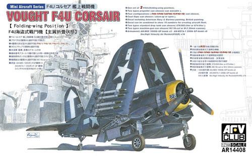 F4U コルセア 艦上戦闘機 (主翼折畳状態)プラモデル(AFV CLUB1/144 エアクラフトシリーズNo.AR14408)商品画像