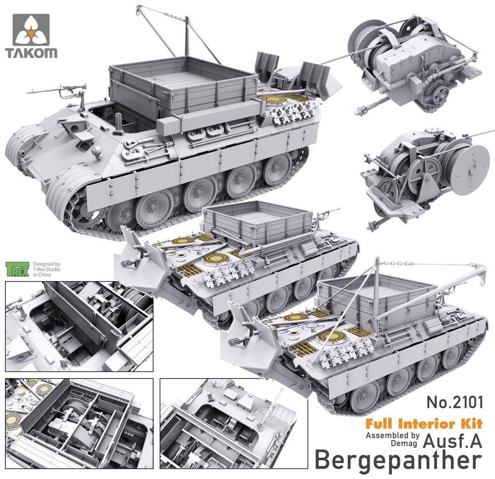 ベルゲパンター A型 デマーグ工場製プラモデル(タコム1/35 ミリタリーNo.2101)商品画像_1