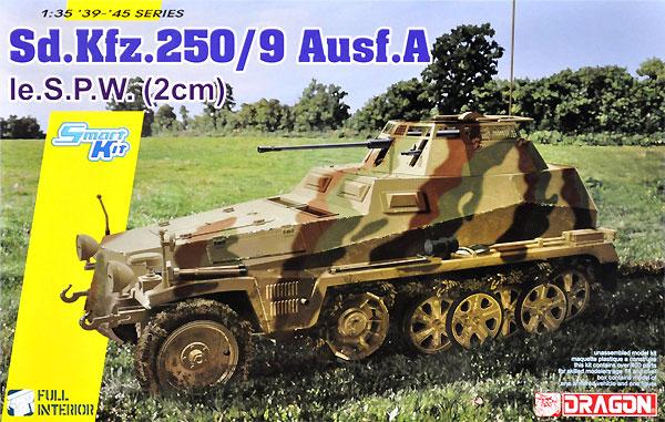 Sd.Kfz.250/9 Ausf.A 2cm砲搭載 装甲偵察車プラモデル(ドラゴン1/35 39-45 SeriesNo.6882)商品画像