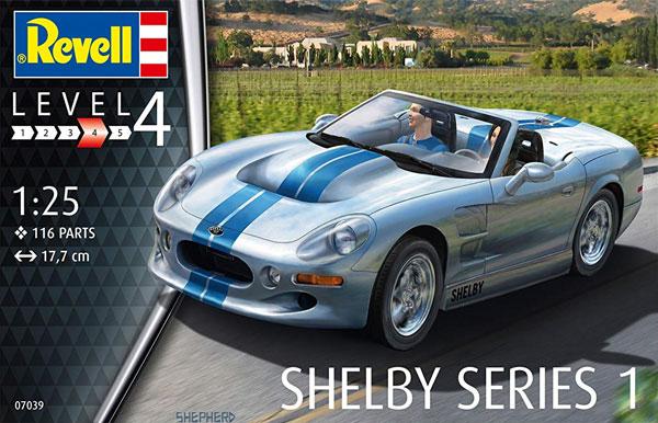 シェルビー シリーズ 1プラモデル(レベルカーモデルNo.07039)商品画像